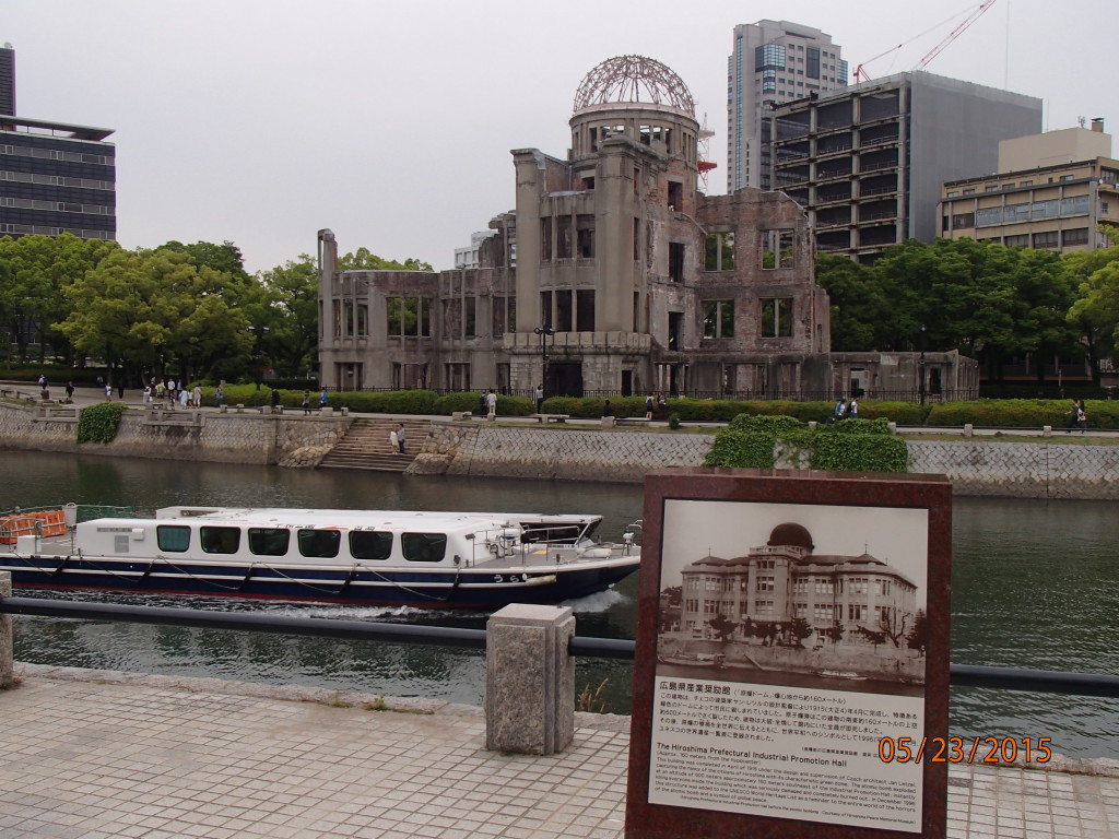 The remains of a building in Hiroshima mark ground zero
