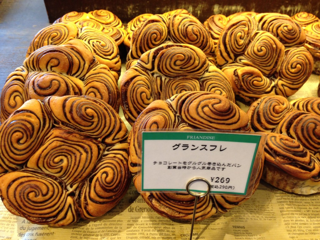 Cinnamon buns on display at a mouth watering bakery in Kyoto