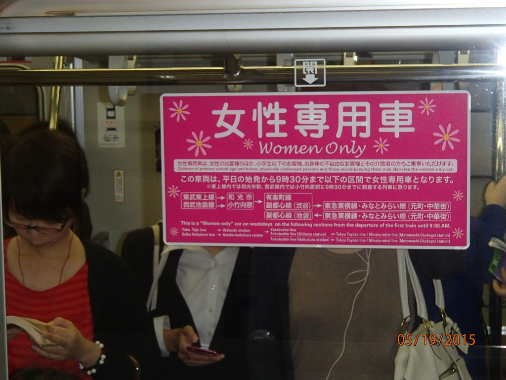 "The obvious ""Women Only"" sign that we missed on the subway"